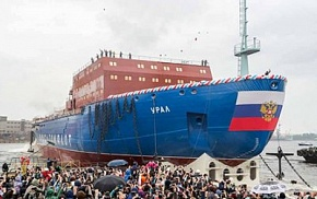 "Nuclear icebreaker ""Ural"" launched in St. Petersburg"