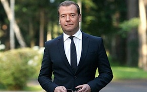 Medvedev gave a priority to the Far East and the Arctic