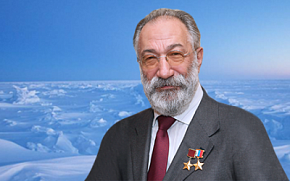 Polar Explorer's Day is celebrated in Russia on the initiative of Artur Chilingarov
