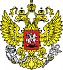 Ministry of Economic Development of the Russian Federation