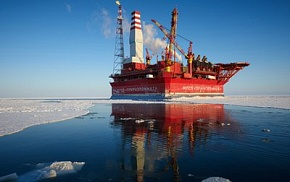 Arctic shelf access liberalization laid down in Energy Strategy