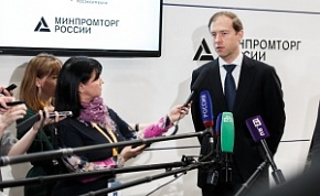 Manturov: the dependence on foreign equipment will be reduced to 40% for the period of two years