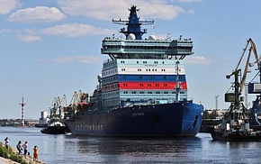 Sea trials of world' largest Arktika icebreaker would be finished in September